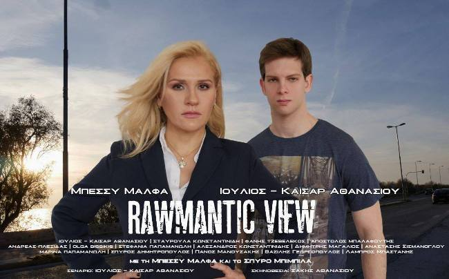 rawmantic_view_b_16042018