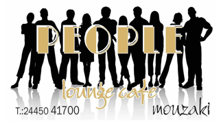 cafe club people