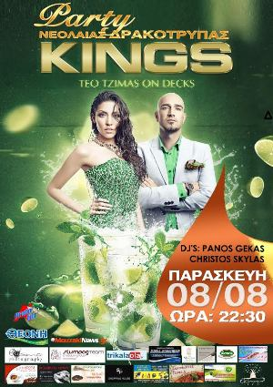 afisapartykings2014